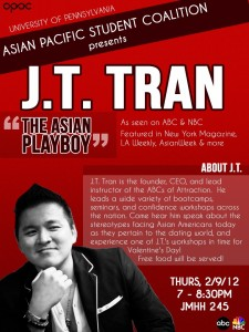 JT Tran motivates students at the University of Pennsylvania
