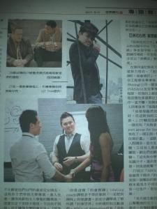 Chinese World Journal